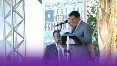 الدورة 16 لمهرجان ألف فرس وفرس للفقيه بن صالح.